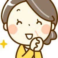 上田市にお住まいのR.O様(女性/60代/主婦)